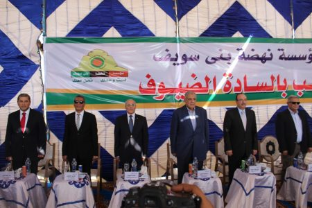 Mehleb Visit to NBSF Water Treatment Project