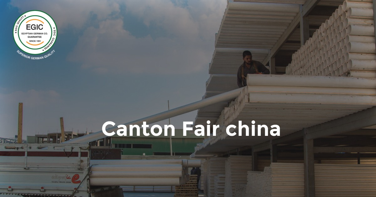 Canton Fair | China